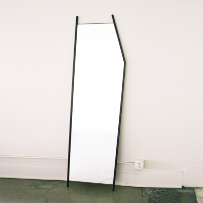 ASYMETRIC REVERSIBLE MIRROR